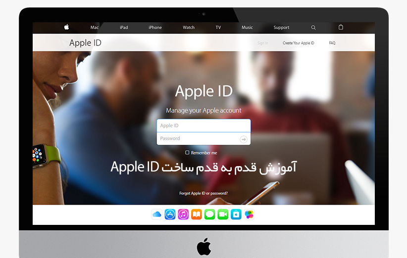 آموزش ساخت اپل آیدی رایگان از طریق iPhone