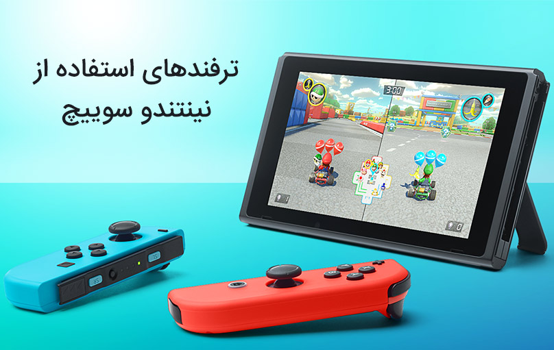 Switch-808x511