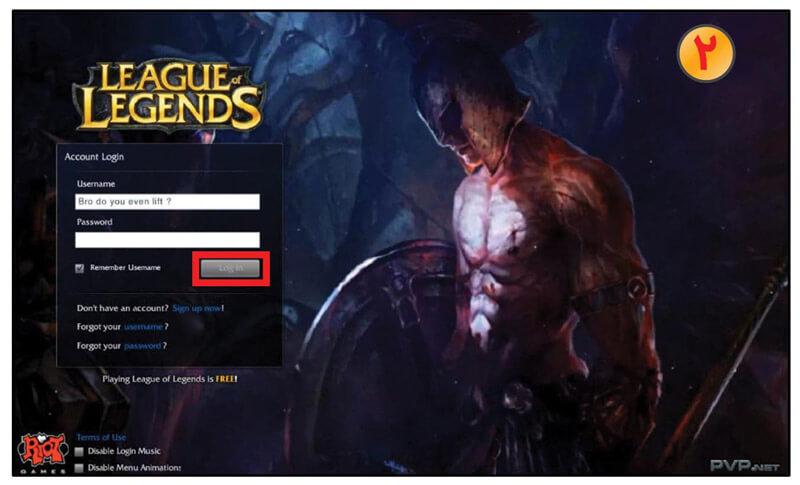 گیفت کارت league of legends -گیفت مکس