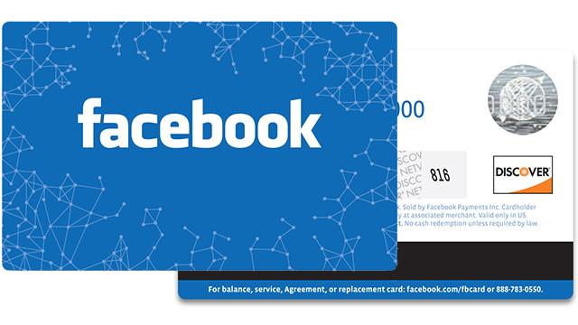 گيفت كارت فيسبوك چيست ؟