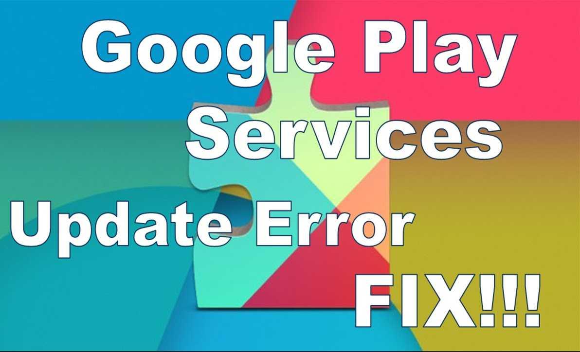 آموزش جامع و تخصصی نحوه رفع خطاهای رایج گوگل پلی